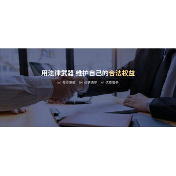 Find a Lawyer for Business in Hainan Province
