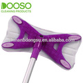 X Super Mop Flat Mop DS-1229B