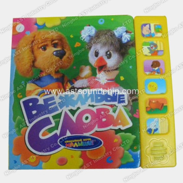 Intellectual Toys, Musical Children Book, Sound Pad