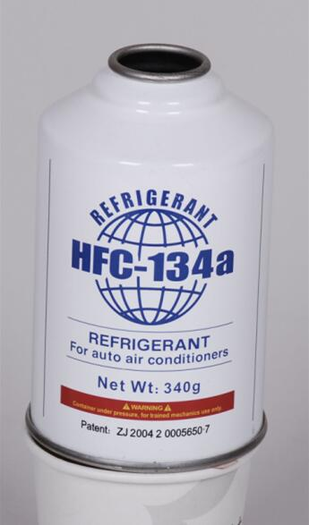 R134a Refrigerant -Tin packing R134a refrigerant gas