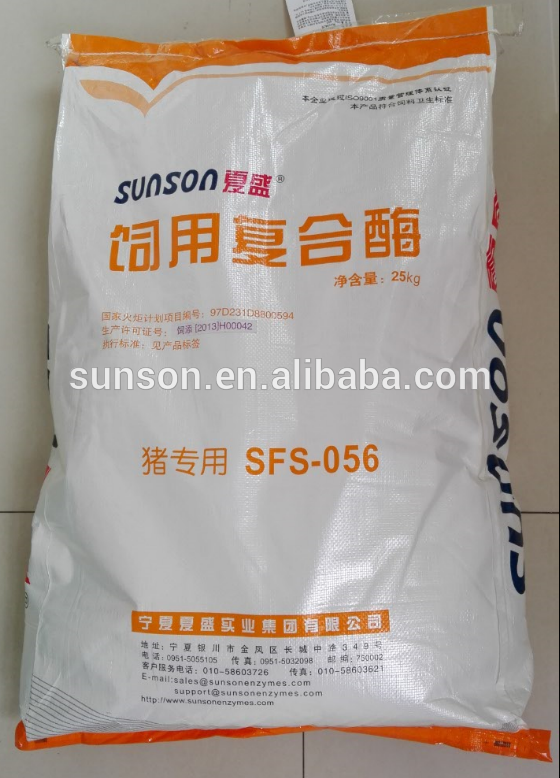 Animal feed additive enzymes for swine SFS-056
