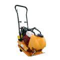 Wholesale road plate compactor 90kg