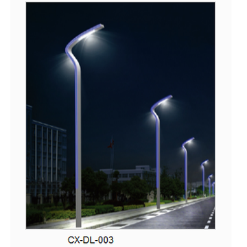 High-quality Single Arm Street Lamp