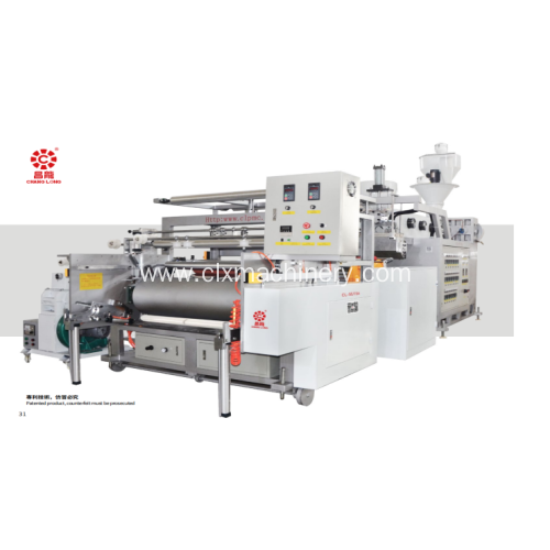 Coextrusion Wrapping Miƙa Film Machine