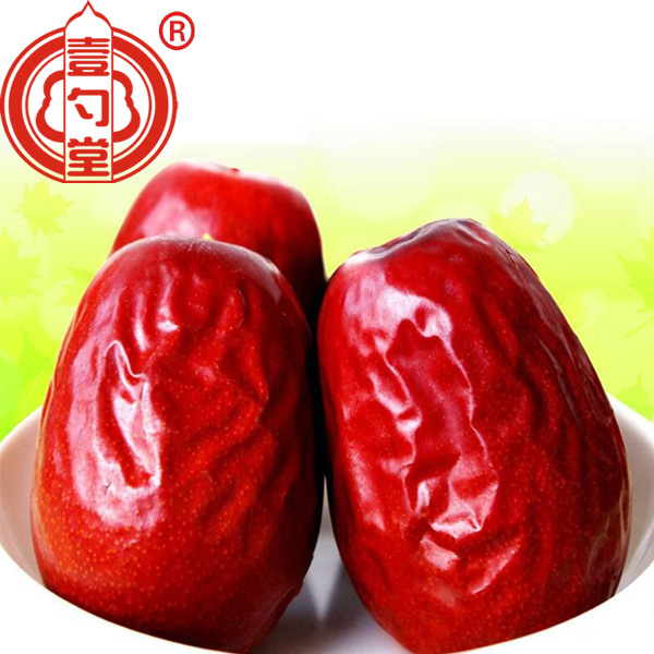 Jun Jujube Fruit