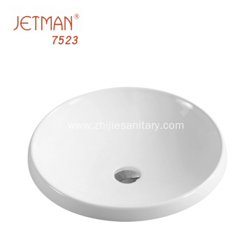 Round White Ceramic Bathroom Wash Basins