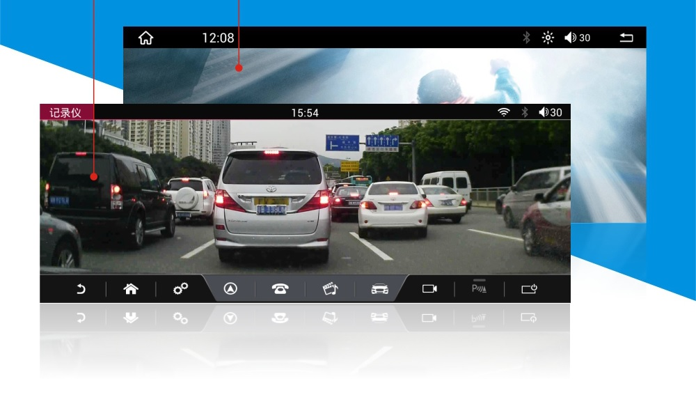 Android Range Rover 1316 external supported car electronics