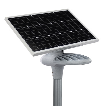 Intelligent All In Two Solar Street Light
