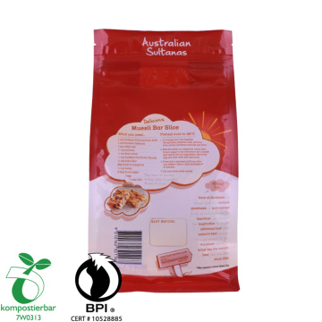Biodegradable rice paper bag stand up food bag