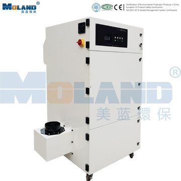 Active Carbon Filter Laser Marking Smoke Extractor
