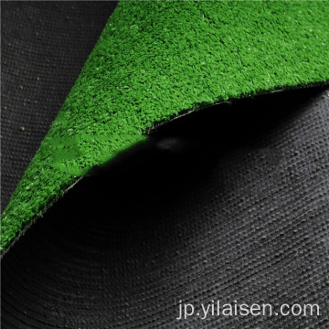 Factory wholesale synthetic grass turf for garden