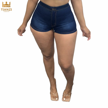 women's low waist denim shorts