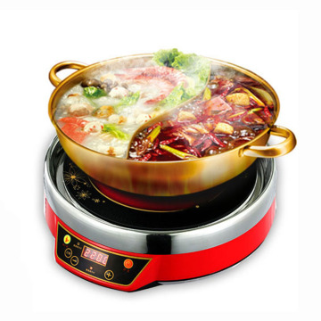 Multifunctional Commercial Hot Pot Electric Ceramic Stove Round Table High Power Light Wave Electric Ceramic Stove 2200W QW-2211
