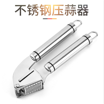 Fashion Kitchen Collection Garlic Press