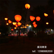 Customized LED Flower Landscape Lights