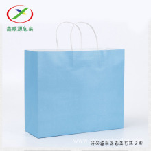 Biodegradable packaging colorful kraft paper bag