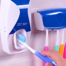 Automatic Smart Toothpaste Dispenser+5 Toothbrush Storage Organizer Holder Rack Set Wall Mount Stand Squeezer