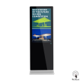 55 Inches Digital Signage Screen for Gas Station
