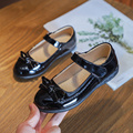 Girl's Spring Autumn Closed Toe PU Shoes