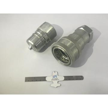 40 Pipe Size ISO7241-B Quick Coupling