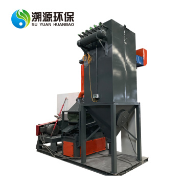 Copper Wire Recycling Machine With Ce Iso