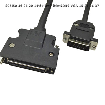 SCSI For connection adapter DB9 VGA