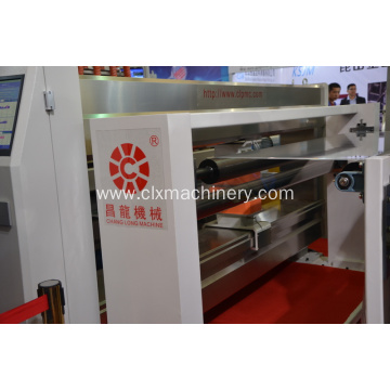 Thickness Measuring Unit Of Casting FIlm Line