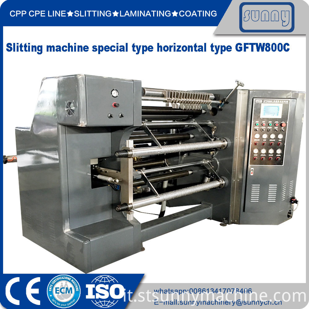 Slitting-machine-special-type-horizontal-ttype-GFTW800C-04