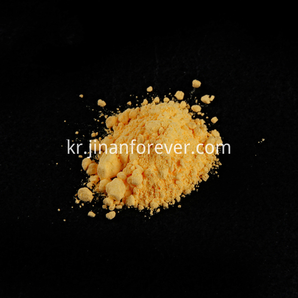 Chemical-yellow-organic-synthetic-plastic-foaming-agent