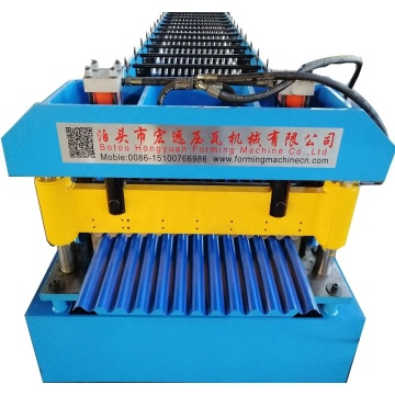 Corrugated Water Ripple Roof Tile Steel Sheet machine