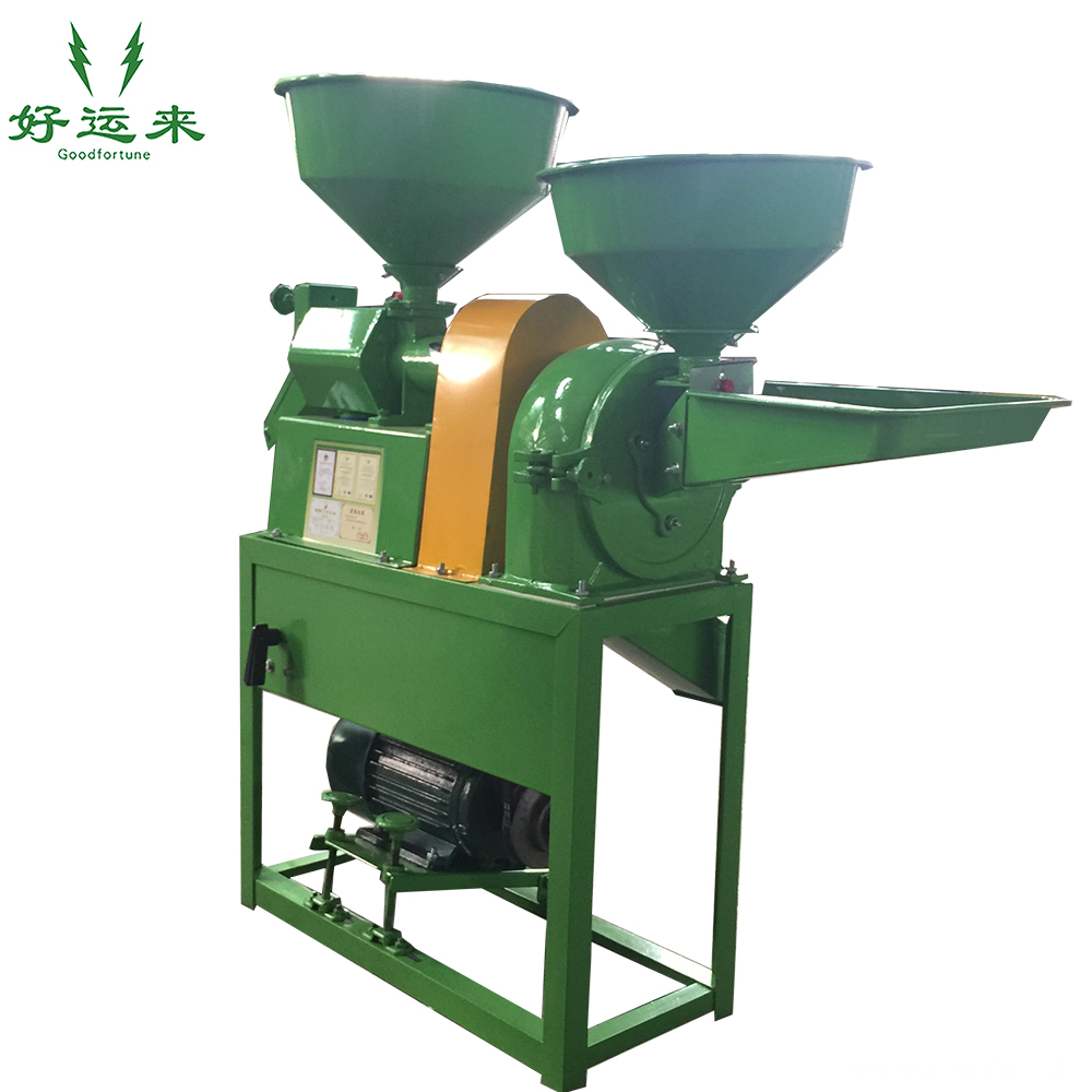 Rice mill machinery price rice husker