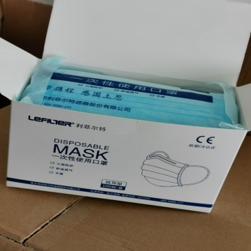 Disposable Surgical Medical Face Mask