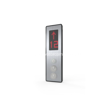 Simplex Passenger Elevator LOP with Dot Matrix Display