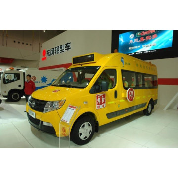 Dongfeng School Bus on Sale