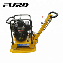 Best Selling Plate Compactor 300Kg Prices Best Selling Plate Compactor 300Kg Prices