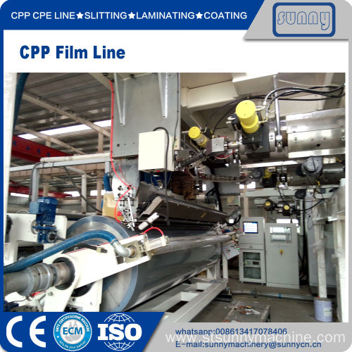 SUNNY MACHINERY CPP Film Line