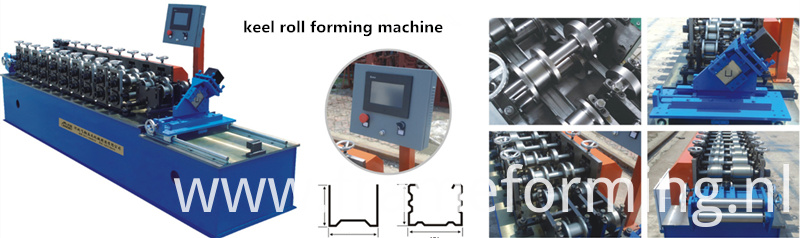 C Strut Channel Making Machine