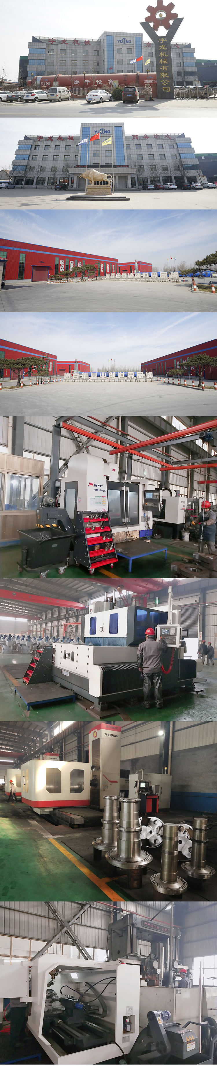 Yulong Rice Bran Pellet Making Machine