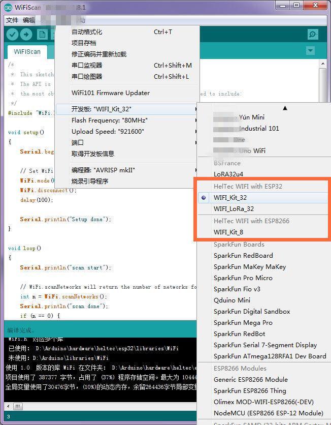 ESP32 OLED Display Bluetooth WIFI Lora 32 Module IOT Development Board module