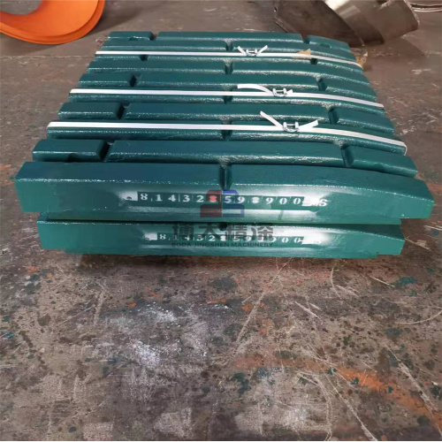 Nordberg C106 Fixed jaw plate spare parts
