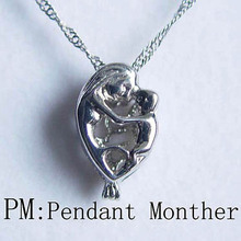 Love Pearl Cage Pendant with Mother Baby Shaped