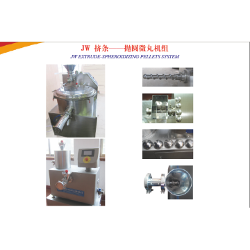Extruding Spheroidizing Granulator Pelleting Machine