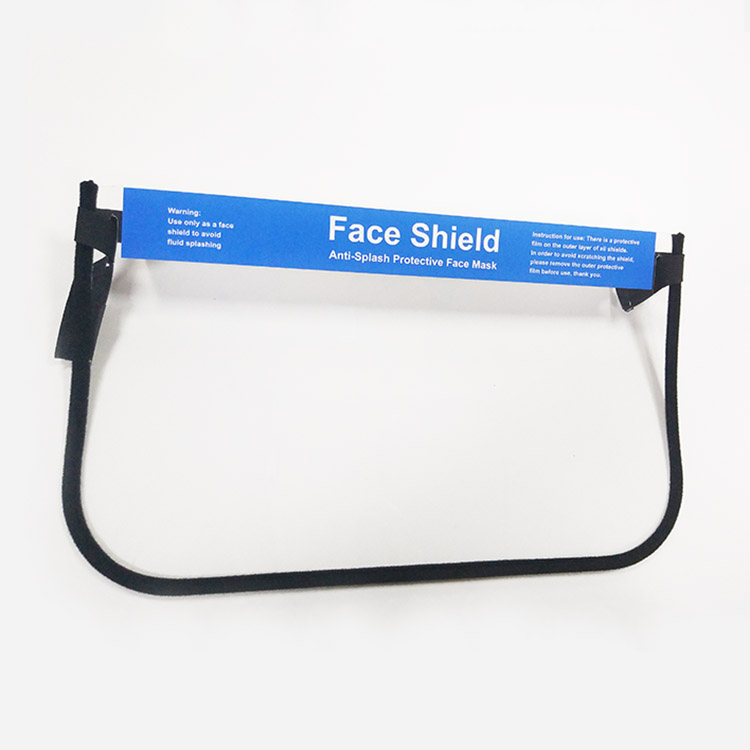 Clear Face Shield