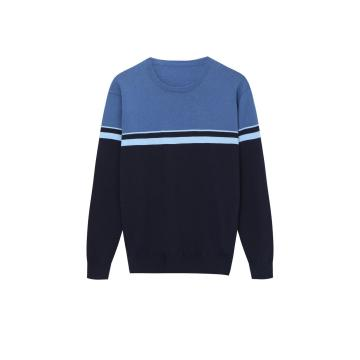 Men's Knitted Multi-Color Striped Crew-neck Pullover