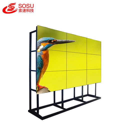 Advertising LCD Video Wall