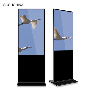 42 Inch Floor-Standing Advertising Player with Touch Screen