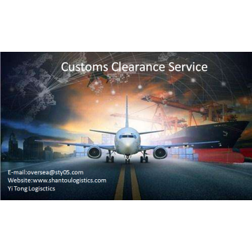 Import and Export Customs Declaration Service