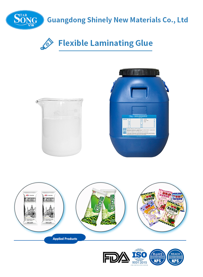 food packaging glue
