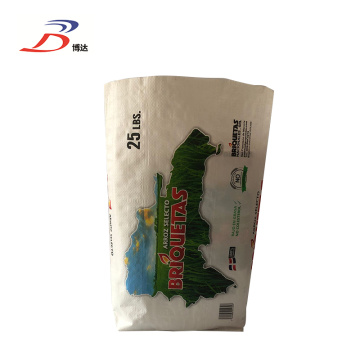 BOPP Laminated Back Seam Block Bottom Fertilizer Bag