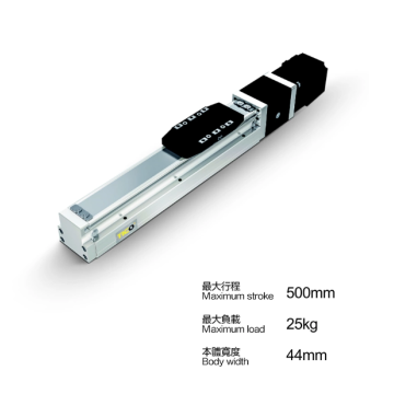 linear guide for Mechanical arm